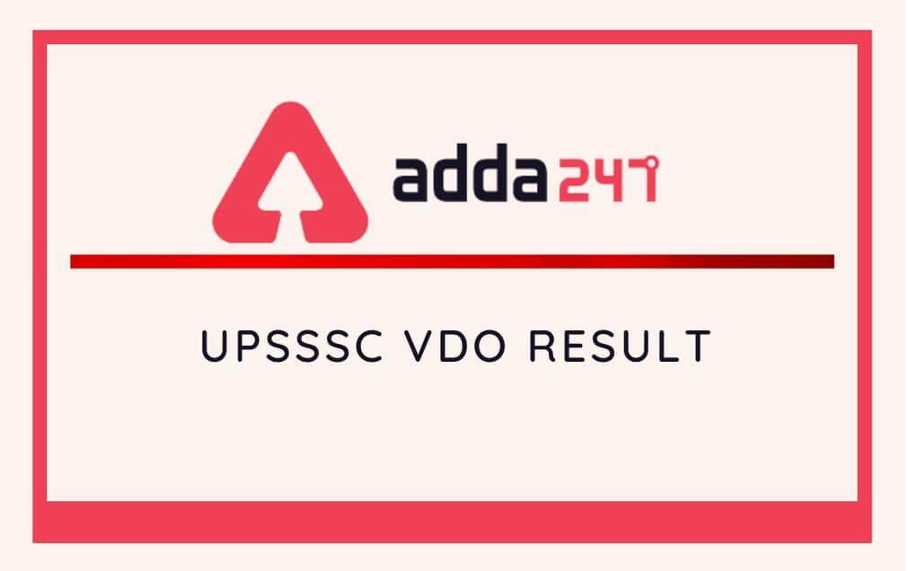 UPSSSC VDO Result 2016-20