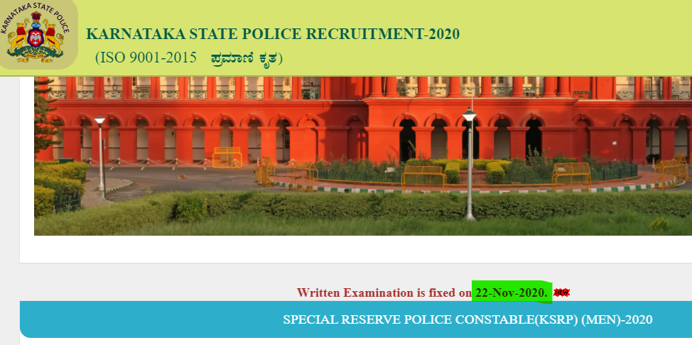 KSP Police Constable, Bandsmen 2020 Exam Date Out: Check Written Exam Dates_40.1