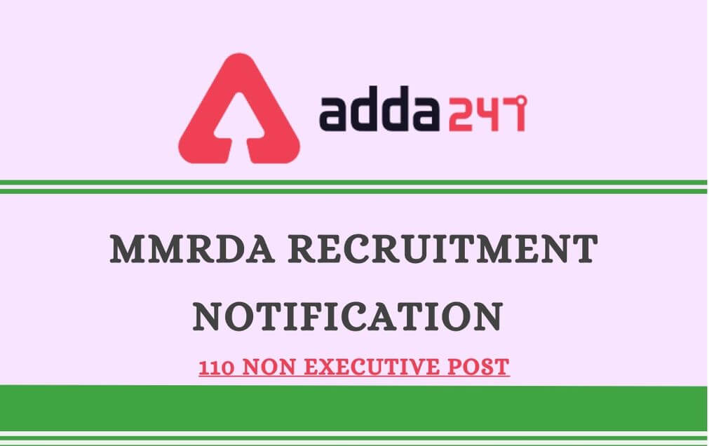 mmrda-recruitment-2020