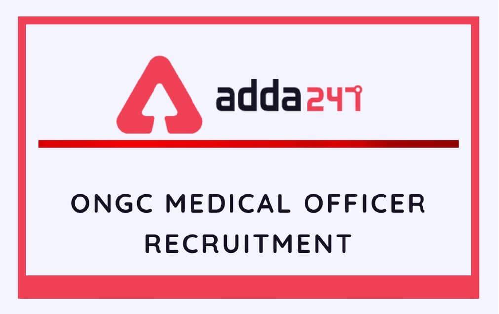 ongc_mo_recruitment_2020