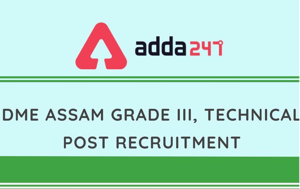 dme-assam-recruitment-for-technical-post