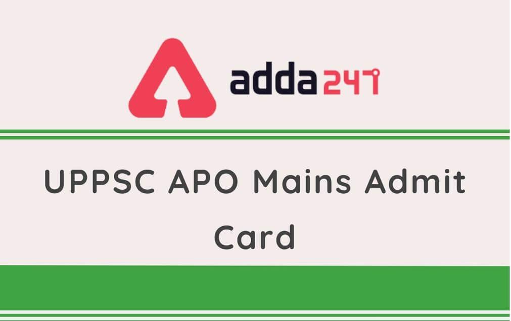 uppsc_mains_admit_card