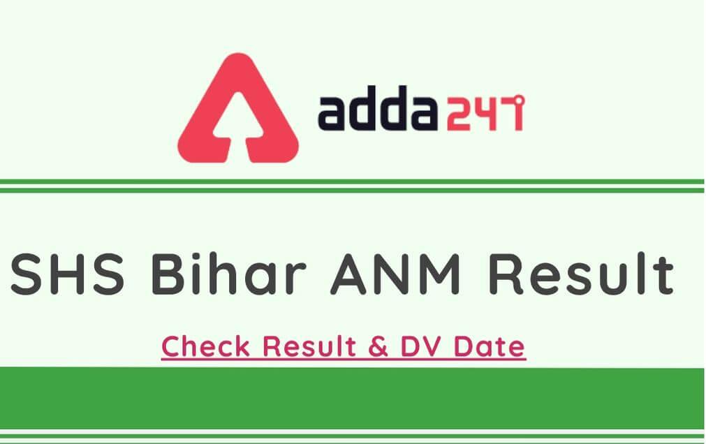 SHS Bihar ANM Result 2020 Out