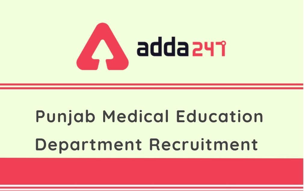 Punjab Medical Education Department Recruitment