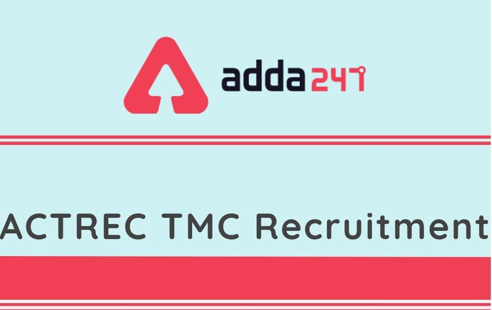 ACTREC TMC Recruitment 2020