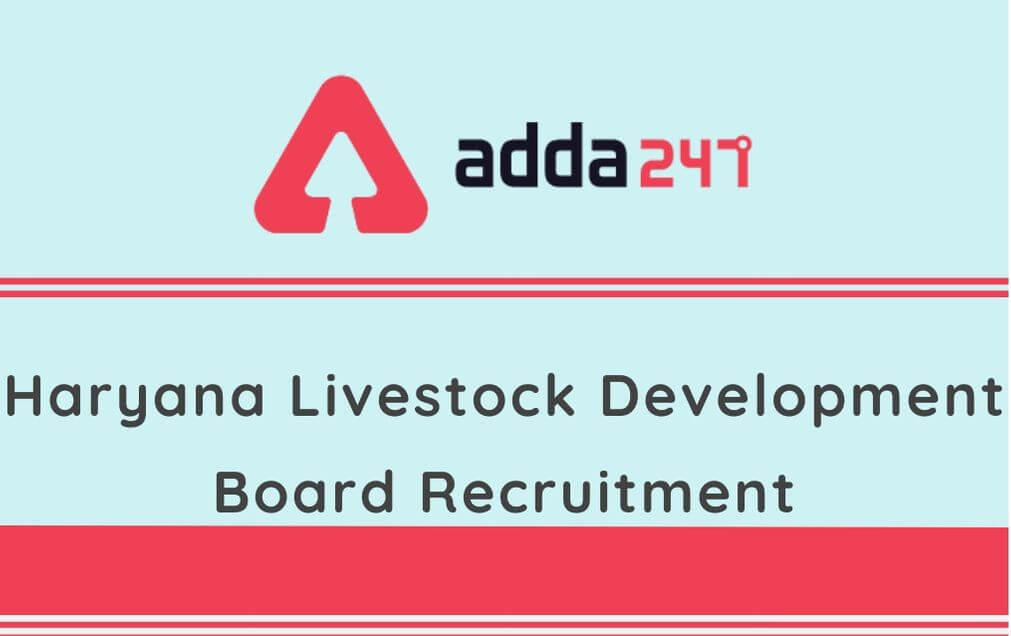 HLDB Recruitment 2020: Apply For 28 Vacancies of Project Supervisor, Milk Tester_30.1