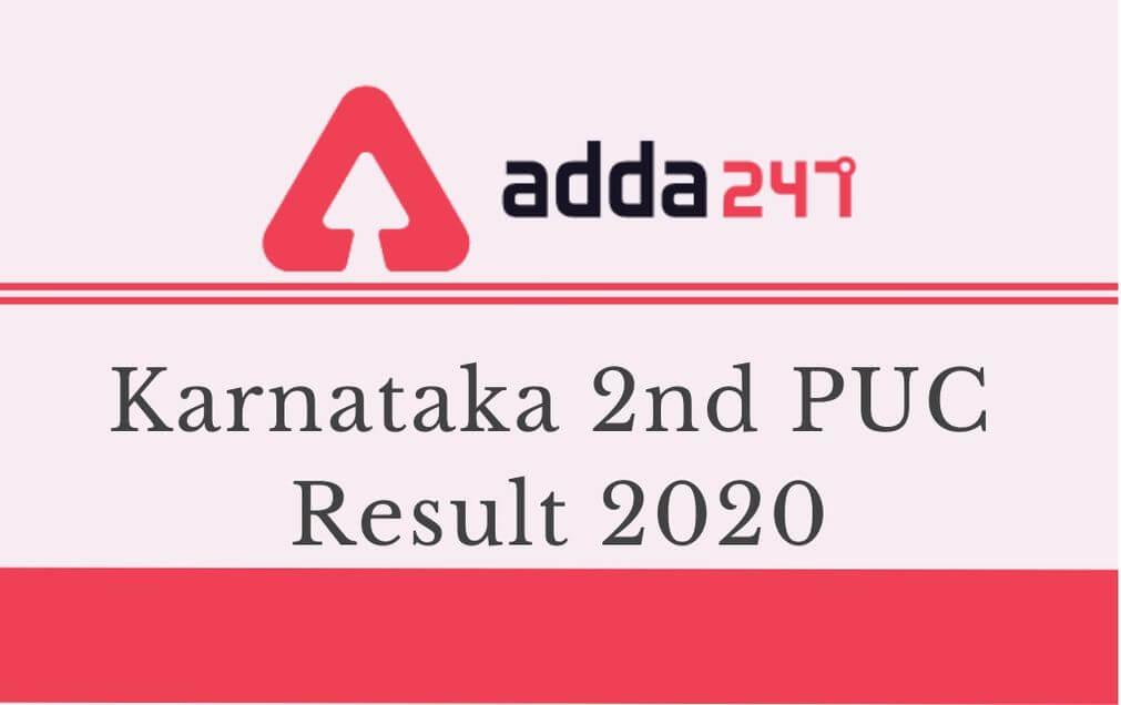 Karnataka 2nd PUCResult 2020: