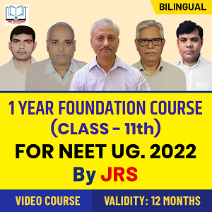 RBSE 10th Result 2020 Out: Rajasthan Board Class 10th Sarkari Result_60.1