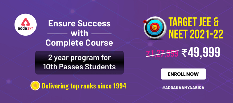 RBSE 10th Result 2020 Out: Rajasthan Board Class 10th Sarkari Result_40.1