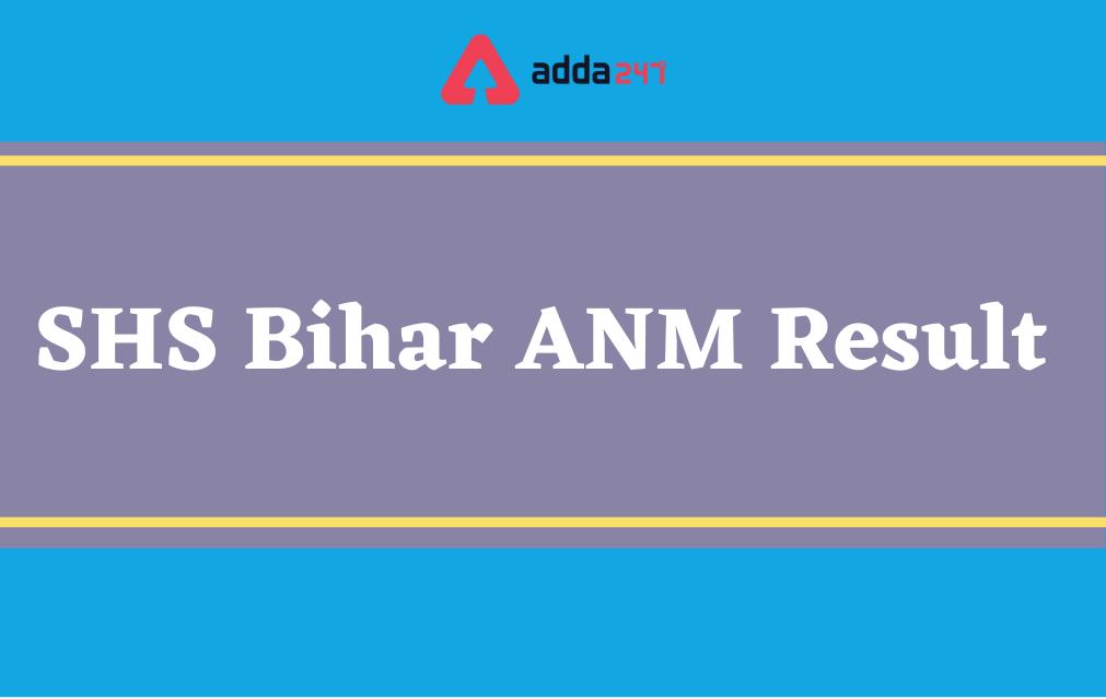SHS Bihar ANM Result 2021 Declare Soon, State Health Society Bihar ANM Result_60.1