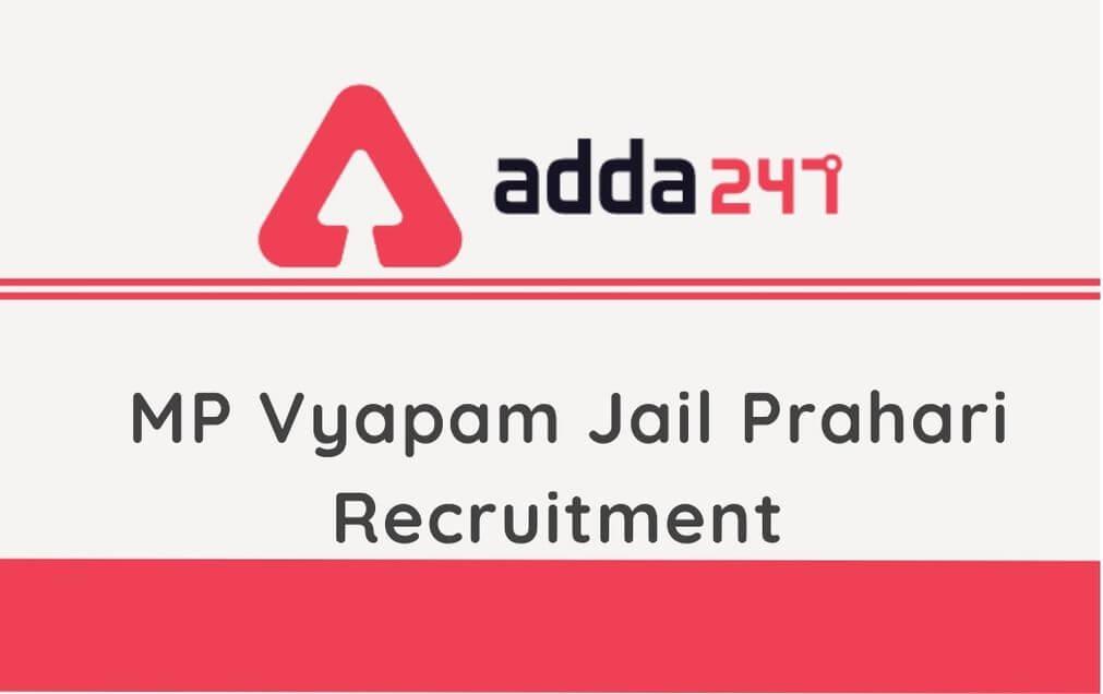 MP Vyapam Jail Prahari 2020: Exam Postponed Till further notice_50.1