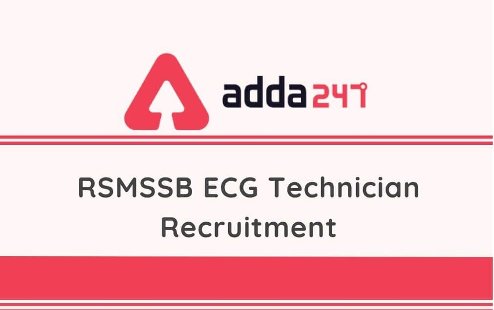 _RSMSSB ECG Technician Recruitment