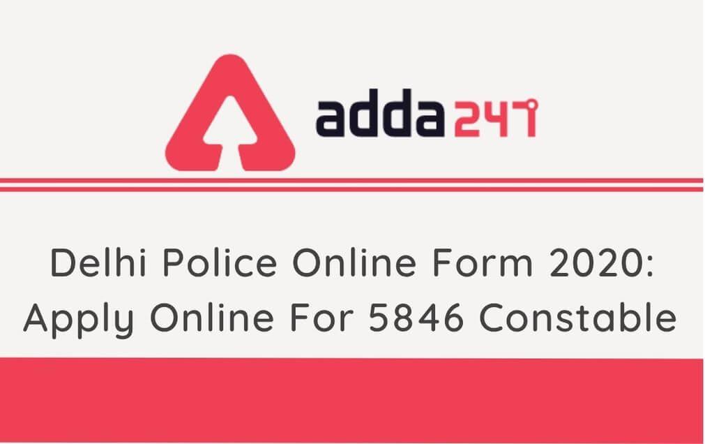 Delhi Police Online Form 2020