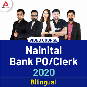 Nainital Bank Recruitment 2020: Today Is The Last Date To Apply For 155 PO & Clerk Vacancies_110.1