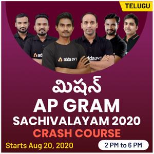 AP Grama Sachivalayam 2020: Answer Key Out, Exam Detailas @gramasachivalayam_50.1