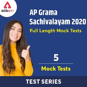 AP Grama Sachivalayam 2020: Answer Key Out, Exam Detailas @gramasachivalayam_60.1
