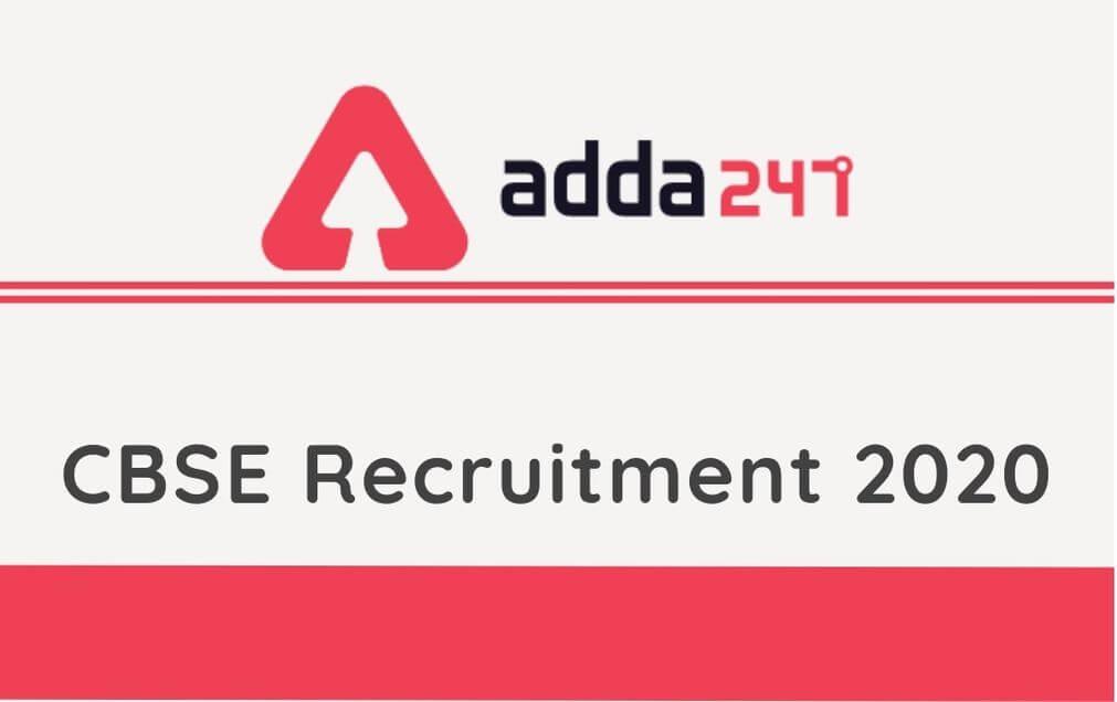 CBSE Recruitment 2020