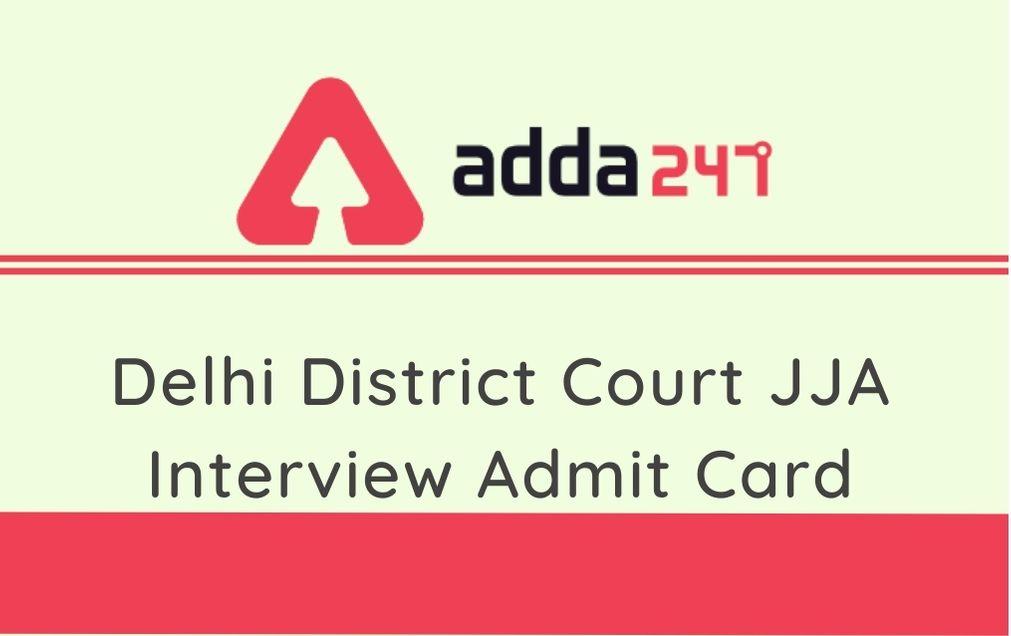 Delhi District Court JJA Interview Admit Card 2020 Out: Download DDC JJA Admit Card_30.1