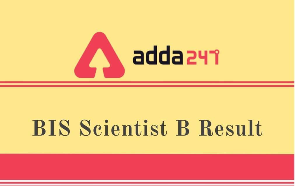 BIS Scientist B Result 2020