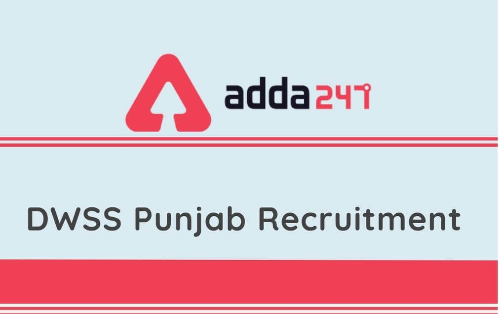 DWSS Punjab Recruitment 2020: Apply For 282 Vacancies of BRC, CF, & Other Posts_30.1