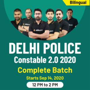 SSB Constable Recruitment 2020: Last Date Extended For 1522 Constable Driver & Vacancies_110.1