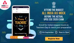 IAS प्रीलिम्स मॉक-टेस्ट हिंदी 2020 – सेट 1, 1 सितंबर_30.1