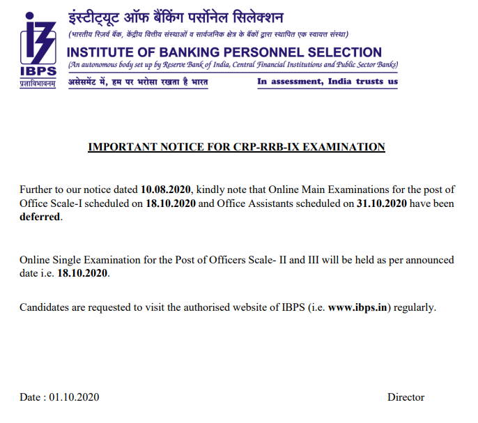 IBPS RRB 2020 Re-Open : Check Officer Scale I and Office Assistant Prelims Exam Dates