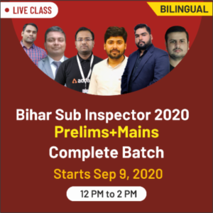 Bihar Police Lady Constable Admit Card 2020 Out: Download Link Here_40.1