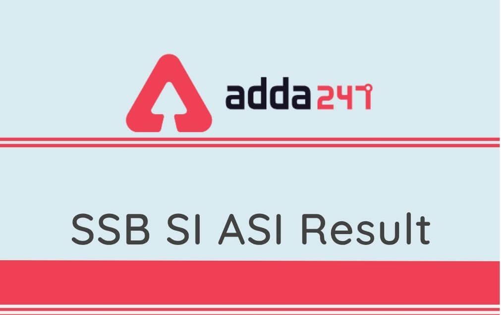 SSB SI ASI Result 2020 (1)