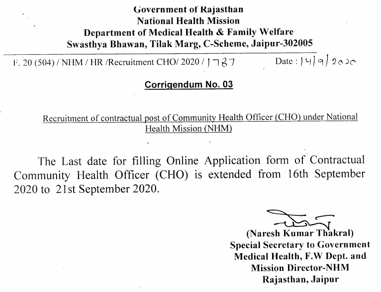 NHM Rajasthan CHO Recruitment 2020: National Health Mission notification