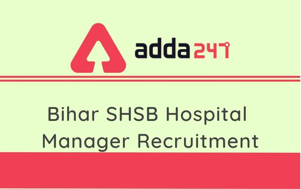 Bihar SHSB Hospital Manager Recruitment 2020: Apply Online For 144 Vacancies_30.1