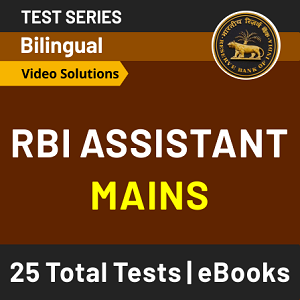 RBI Assistant Mains Admit Card 2021 To Be Out Soon: Hall Ticket Direct Download_40.1