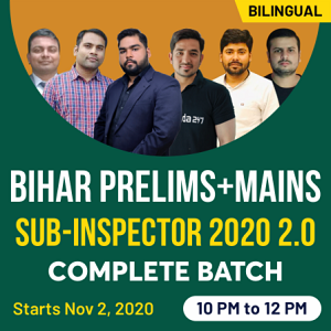 Bihar Police Sepoy Admit Card 2020 Out: Download Admit Card From Direct Link_40.1