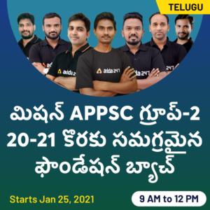 APPSC Group 2 Syllabus 2021: Both Prelims & Mains Exam Pattern & Syllabus_40.1