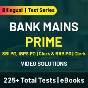 SBI PO Scorecard 2020-21 Out: Check PO Prelims Scorecard Here_50.1