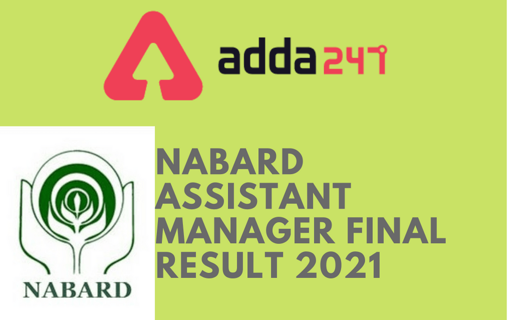 NABARD Grade A & B Prelims Result 2021 Out | Check Result_30.1