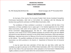 APPSC CCE Prelims Result 2020 Out: Download Result PDF_40.1