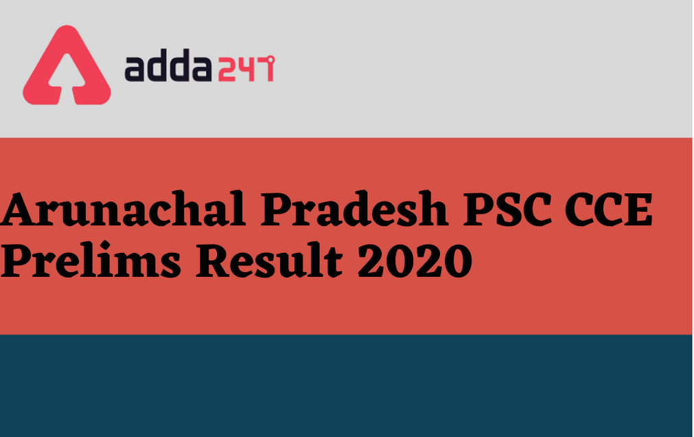APPSC CCE Prelims Result 2020 Out: Download Result PDF_30.1