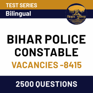 Bihar Police Constable 2020-21: Check Admit Card Release Date For 8415 Constable_50.1