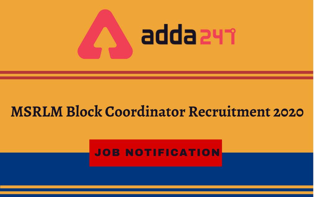 MSRLM Block Coordinator Recruitment 2020: Last Date Extended For 211 Vacancies_30.1
