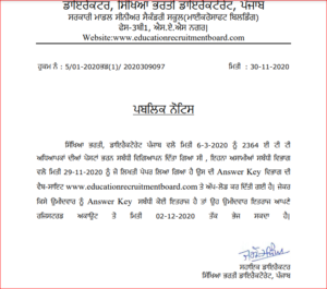 Punjab ETT Answer Key 2020: Check Last Date Of Objection Submission_40.1