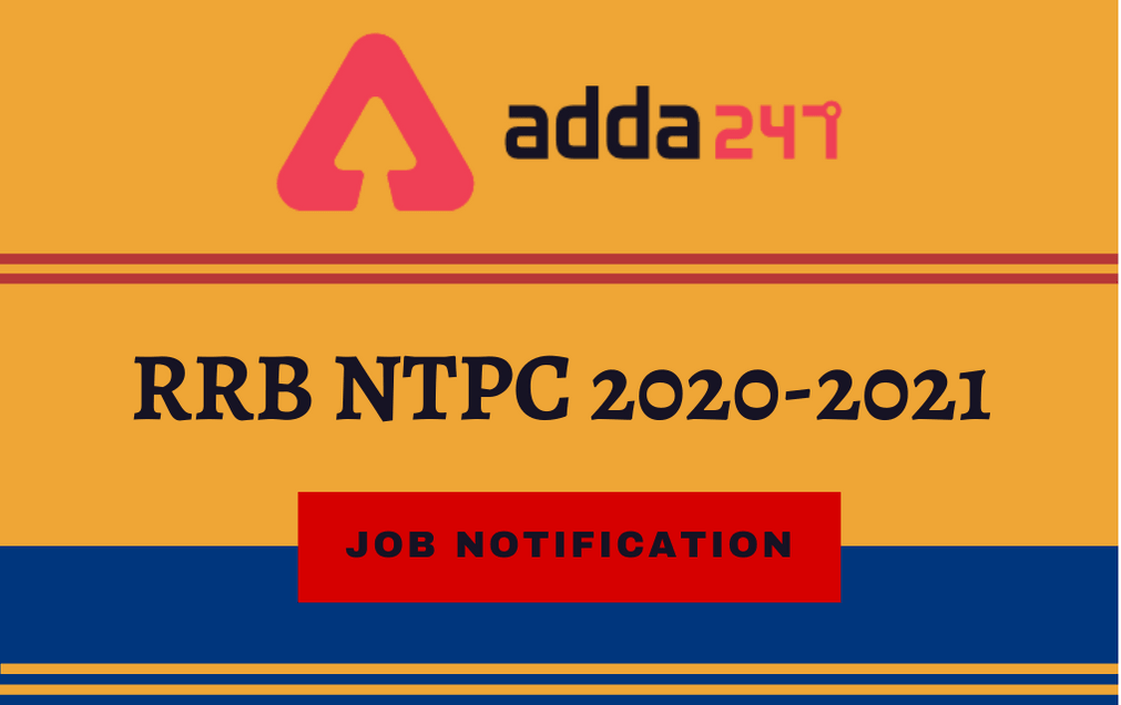 RRB NTPC Exam Date 2021: 7th Phase Exam Date, Admit Card, And Details_90.1