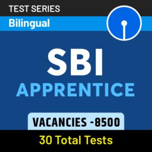 SBI Apprentice Recruitment 2021, Exam on 20th September 2021_60.1