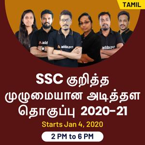 SSC CGL Syllabus 2021: Check Tier 1, 2, 3, and 4 Syllabus_50.1