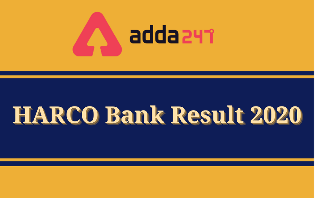 HARCO Bank Result 2020: Link To Download Written Exam Result PDF_30.1