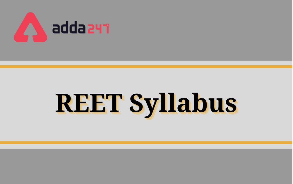 REET Syllabus 2021: Download REET Exam Syllabus PDF_30.1
