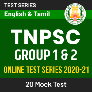 TNPSC Group 1 Result 2021 Out: Download Prelims Result And Check Mains Exam Date_40.1