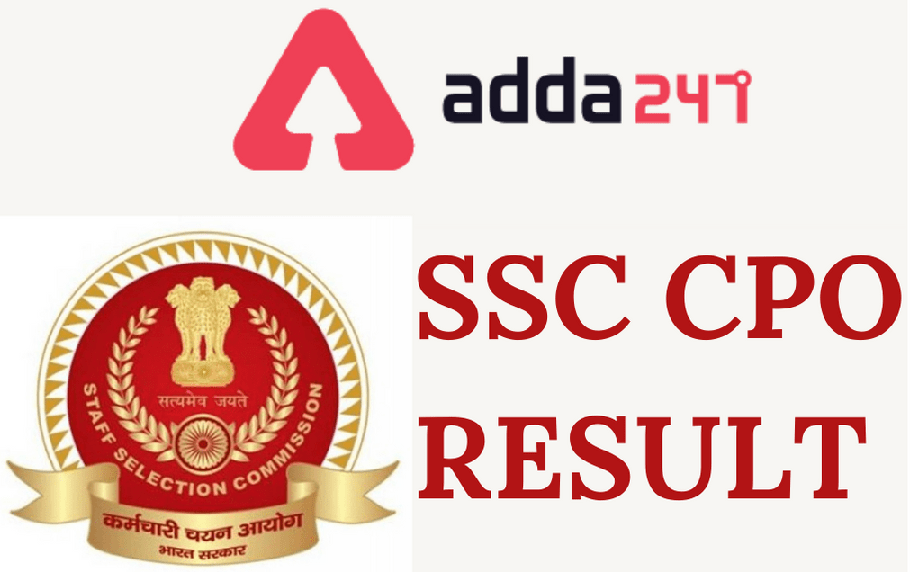 SSC CPO Result 2021 Out: Check SSC CPO Tier 1 CBT Result_30.1