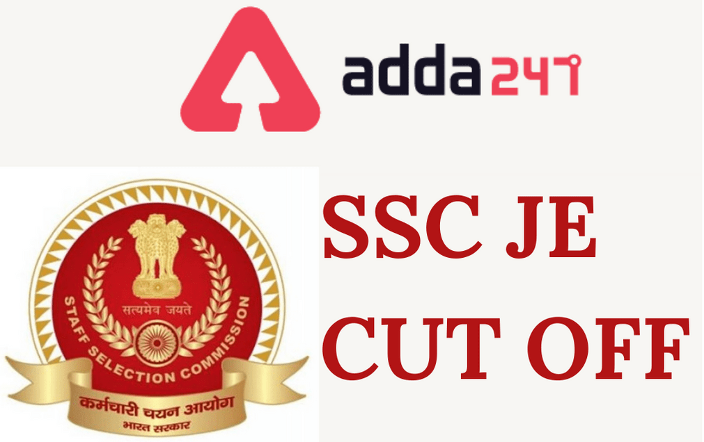 SSC JE Cut-Off 2020-21 Out: Check SSC JE Tier 1 (Paper 1) Cut Off @ssc.nic.in_40.1
