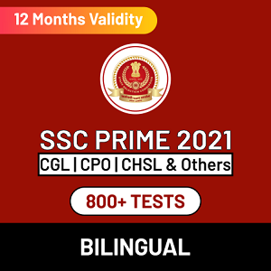 SSC CPO Salary 2021: In Hand Salary Structure, Promotion, Job Profile_60.1